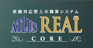 atlusrealcore00.jpg