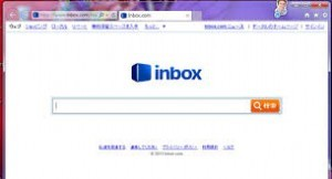 inbox1.jpg